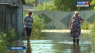 На улице Балластной в Новосибирске ввели режим ЧС из-за подтопленных домов