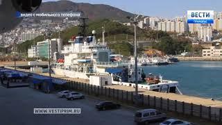 """""""Палладий"""" попытался покинуть южнокорейский порт без необходимого оформления"""
