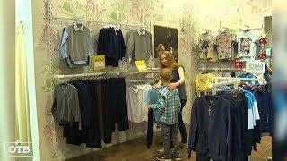 Модный приговор: свердловские дизайнеры разработали коллекцию одежды для школьников