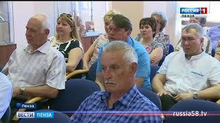 В Пензе представили книгу к 100-летию областного военкомата