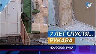 Жители разваливающегося дома в Боровичах планируют встречу с президентом