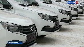 Жителям Новосибирской области с инвалидностью вручили ключи от автомобилей