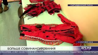 Минфин России установил предельный уровень софинансирования
