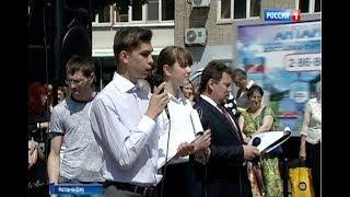 Ростовчане отметили 219 годовщину со Дня рождения Александра Пушкина