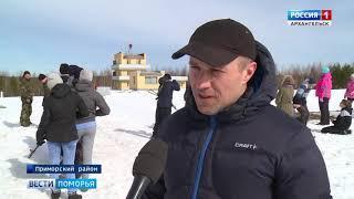 В Приморском районе прошёл отборочный этап игры «Спецназ»