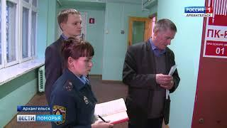 Прокуратура и Госпожнадзор провели проверку в седьмой больнице Архангельска
