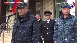 Новый отдел полиции открыли в Шамильском районе