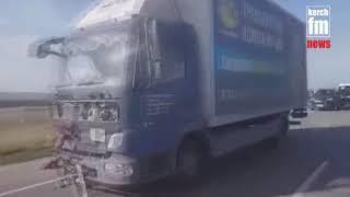 На Керченской трассе произошло ДТП 1 октября