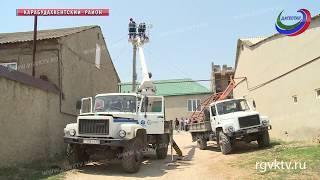 В Карабудахкентском районе проводятся работы по замене энергосетей