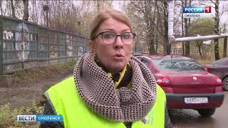 Смоленские эксперты ОНФ проинспектировали «убитые дороги»