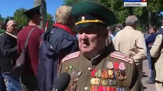 Кострома вместе со всей страной отметила 100-летие со дня основания пограничных войск