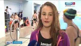 Юные смолянки показывают результаты на первенстве по плаванию