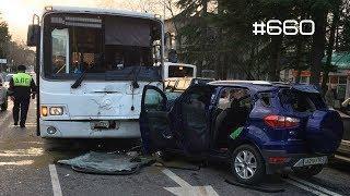 ☭★Подборка Аварий и ДТП/от 27.08.2018/ч. 2/Russia Car Crash Compilation/#660/August2018#дтп#авария