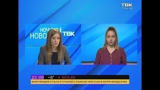 Полиция начала проверку по факту ЧП с батутом в сквере Космонавтов