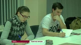 Томские учёные получили награды к профессиональному празднику