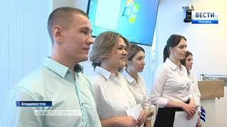 Приморские студенты представили проекты по развитию края