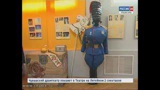 В честь 85-летия Театра юного зрителя в Национальном музее открылась выставка