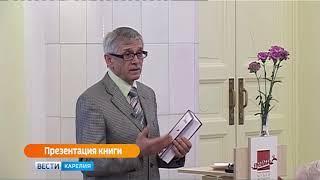 Анонс Юрий Шлейкин