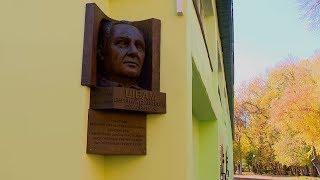Открыта памятная доска в честь основателя пензенского баскетбола