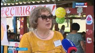 Фестиваль «Луч добра» стартовал на территории лагеря  «Сайгачонок»