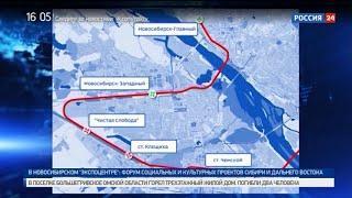 Проект создания «Городской электрички» в Новосибирске получил новую оценку