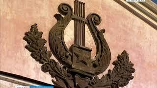 Судьбой бывшего ДК КрасТЭЦ займётся специальная комиссия