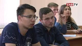 Молодежь считает состояние Забайкальского края ужасающим