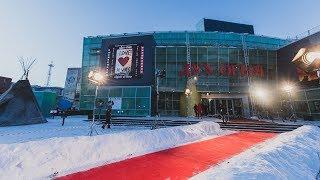 В Ханты-Мансийске наградят лучших кинорежиссёров - дебютантов прошлого года