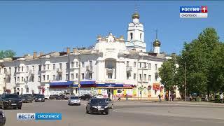 Смоленский райцентр отметил день города