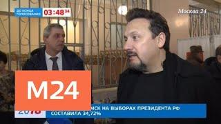 Певец Стас Михайлов проголосовал на выборах президента - Москва 24
