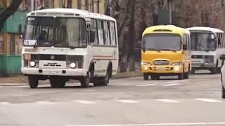Новые автобусные маршруты в Биробиджане запустят в срок (РИА Биробиджан)