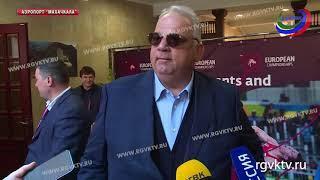 На чемпионат Европы в Дагестан прибыл десант легенд спортивной борьбы России