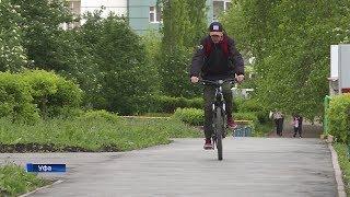 В Башкирии разработают программу по улучшению велоинфраструктуры
