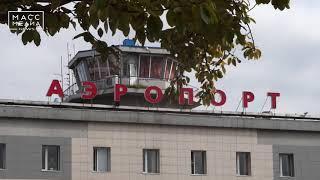 Имя Татьяны Устиновой предлагают присвоить камчатскому аэропорту | Новости сегодня