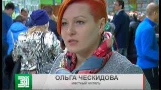 Голосуют за комфорт. Жители Ленинского района мечтают восстановить сквер на улице Феди Горелова