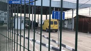 Крымские пограничники задержали наркоторговца