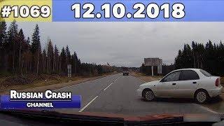 ДТП. Подборка на видеорегистратор за 12.10.2018 Октябрь 2018