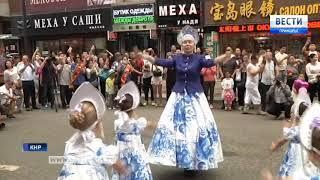 Приморцы приняли участие в праздновании 40-летия политики реформ и открытости КНР