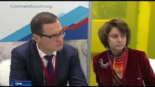 Второй день работы Российского инвестиционного форума в Сочи