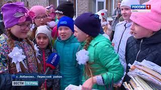 Школьники с. Лобаново организовали благотворительный сбор макулатуры