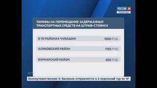 С 13 июня в республике начнут действовать новые тарифы на перемещение задержанных транспортных средс