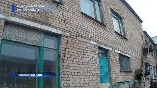 Баймакские школьники вынуждены заниматься в аварийном здании