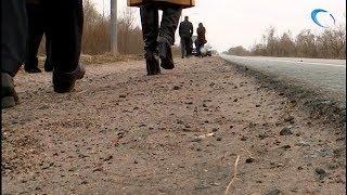 Новгородские парламентарии проверили состояние региональных дорог, отремонтированных в прошлом году