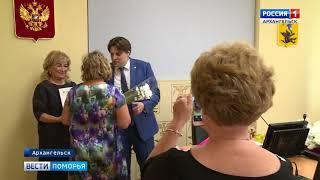 В администрации Архангельска сегодня чествовали работников торговли
