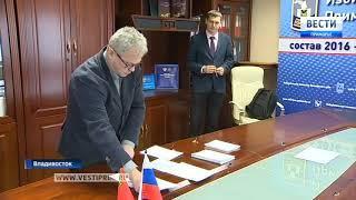 Желающие стать президентом России смогут выступить в эфире ГТРК «Владивосток»