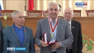 В Смоленске отметили лучших спортсменов и тренеров региона