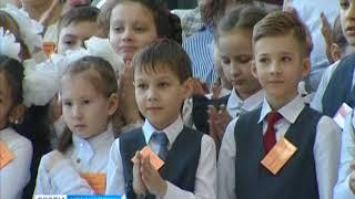 Анонс: в Красноярске открылась новая школа