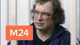 Похороны Сергея Мавроди прошли в режиме секретности - Москва 24