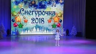 В Урае стартовал отбор на лучшую Снегурочку