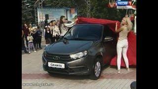 «Диал-Авто» презентовал новинку   (На правах рекламы)